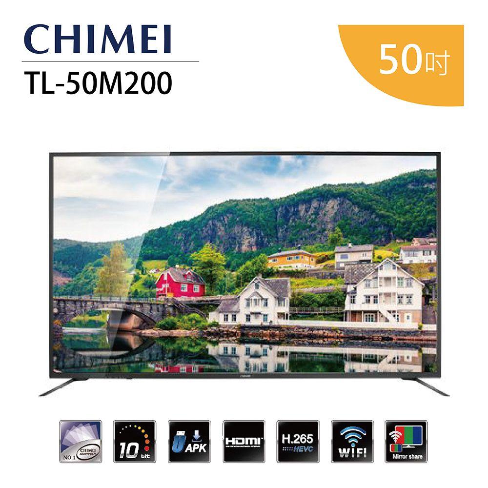 【CHIMEI 奇美 】50吋 4K HDR 聯網液晶顯示器 TL-50M200