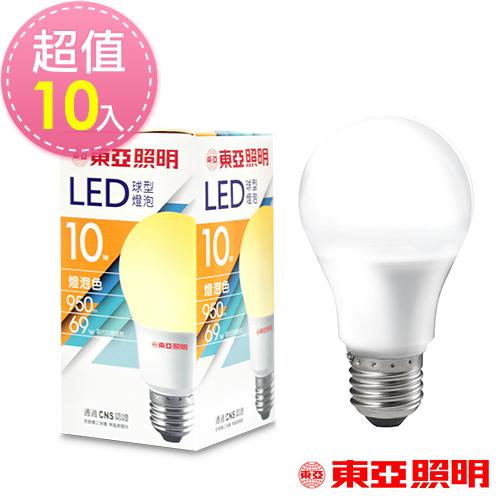 東亞照明 10W球型LED燈泡950Im-黃光(燈泡色)10入