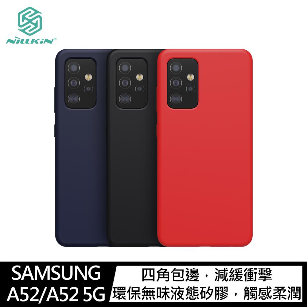 NILLKIN SAMSUNG Galaxy A52/A52 5G 感系列液態矽膠殼(藍色)