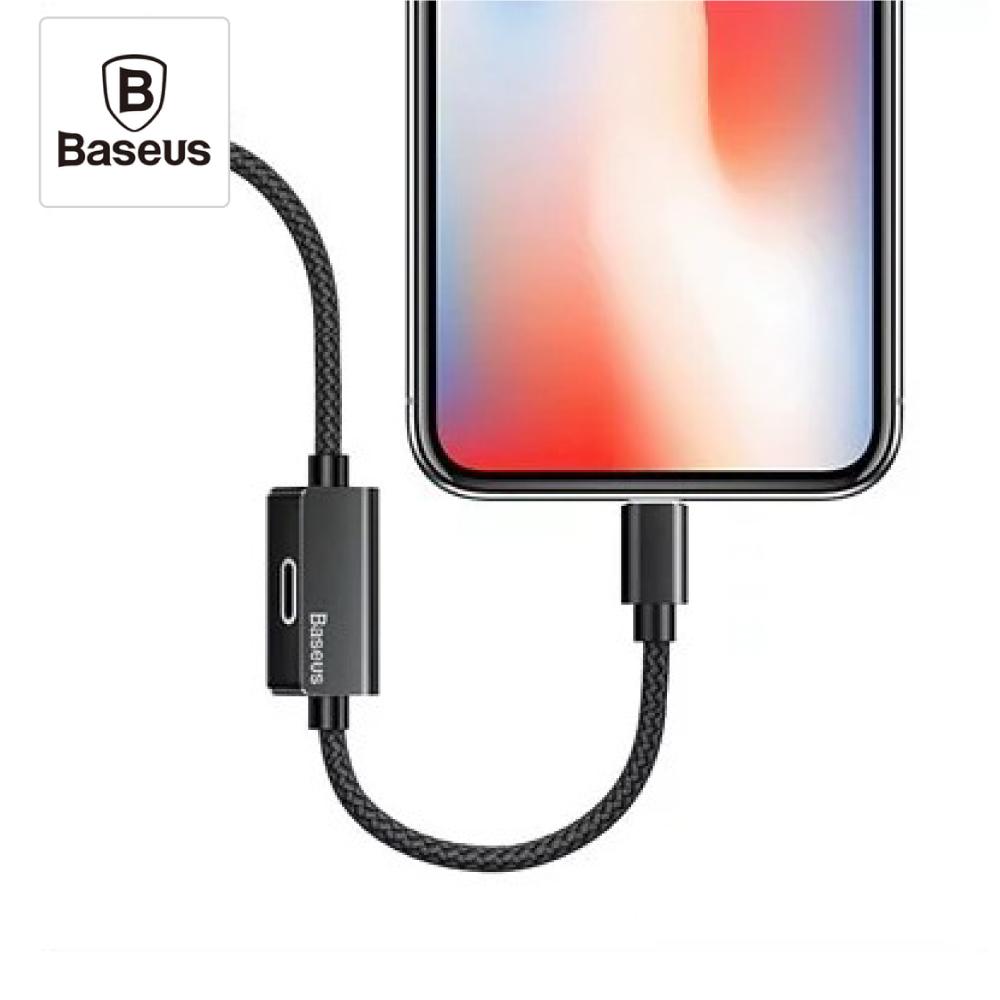 Baseus倍思 音悅系列音頻IOS數據線 - 黑色
