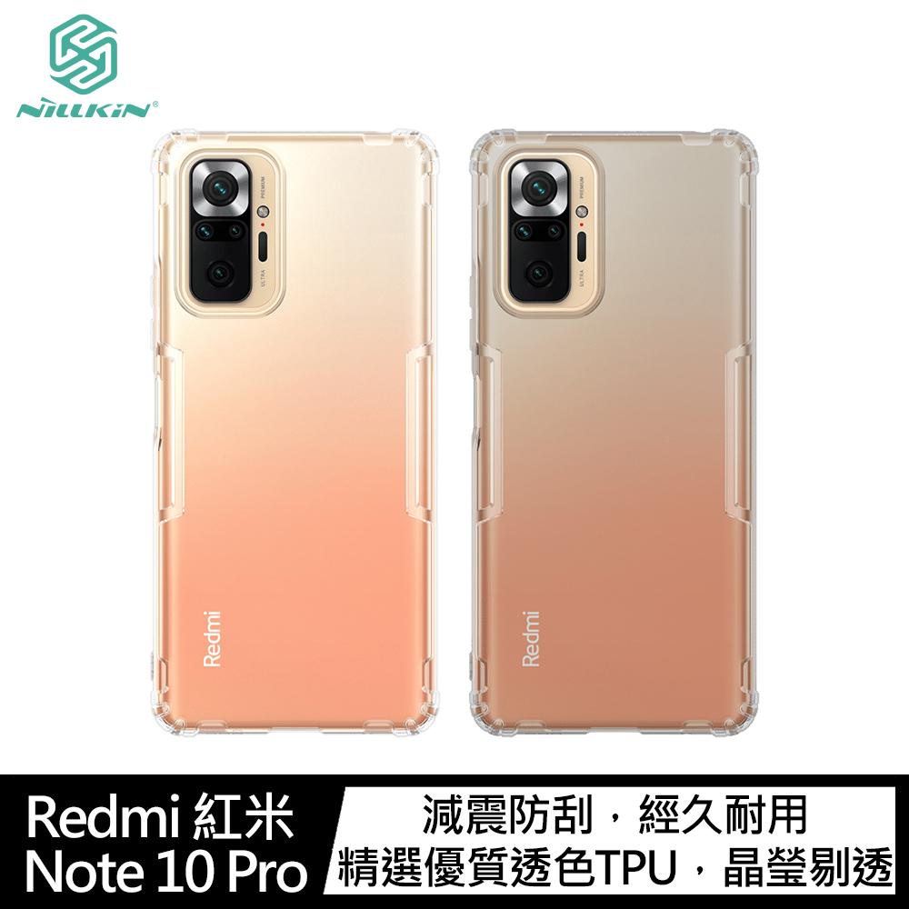 NILLKIN Redmi 紅米 Note 10 Pro 本色TPU軟套(透白)
