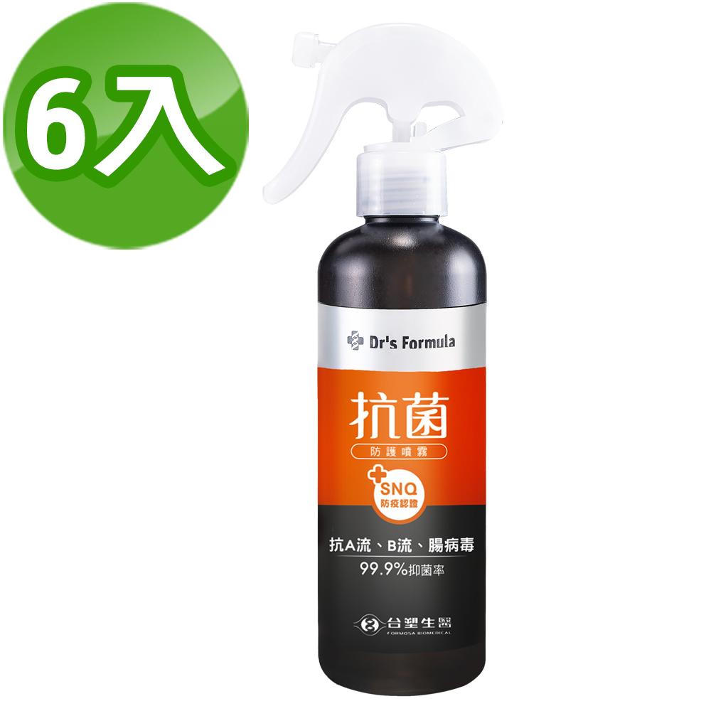 《台塑生醫》Dr's Formula抗菌防護噴霧255g(6入/組)