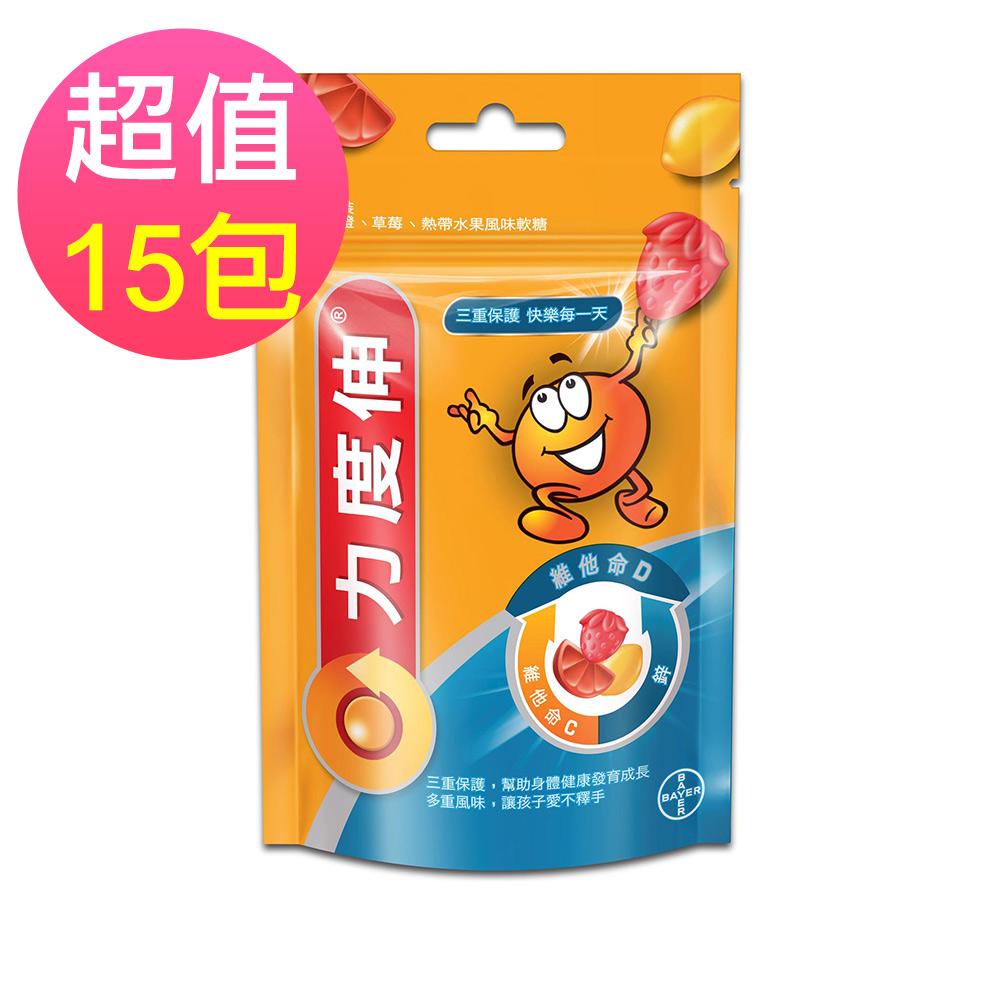 【力度伸】維他命C+D+鋅水果軟糖x15包(25顆/包)