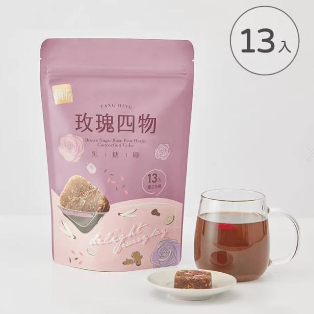 【糖鼎養生黑糖茶磚】超值三入組-黑糖玫瑰四物 茶磚