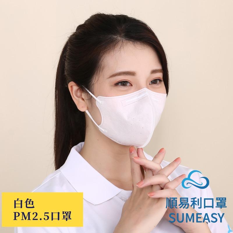 【順易利】MIT 防霾PM2.5口罩 白色M號 X2盒 (30入/盒)