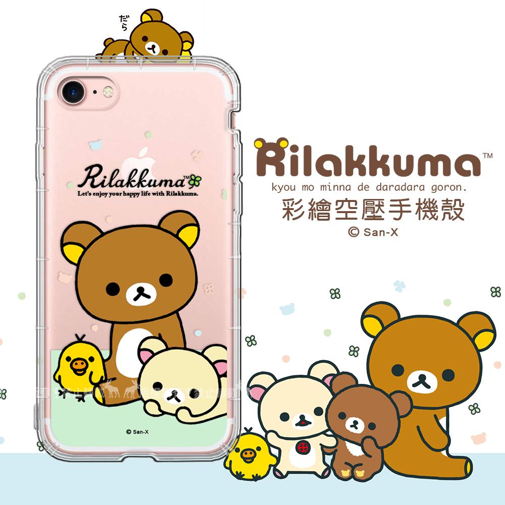 SAN-X授權 拉拉熊 iPhone 8 / iPhone 7 4.7吋 彩繪空壓手機殼(淺綠休閒)
