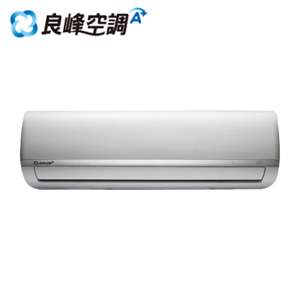 【renfoss 良峰】5-7坪經典變頻冷專型分離式冷氣(CXI-M412CF/CXO-M412CF)
