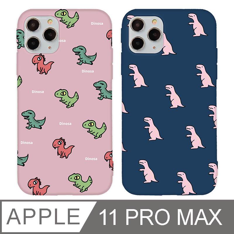 iPhone 11 Pro Max 6.5吋 時尚經典恐龍亂花iPhone手機殼 排排站小恐龍