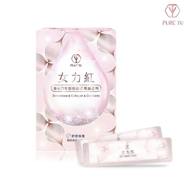 【PURE YU純淨之羽】膠原蔓越莓粉 女力紅專利D甘露糖蔓越莓粉 - 1盒裝
