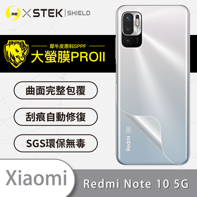 【大螢膜PRO】紅米Note10 5G 手機背面保護膜 裸機亮面款 頂級犀牛皮抗衝擊 MIT自動修復 防水防塵 XIAOMI