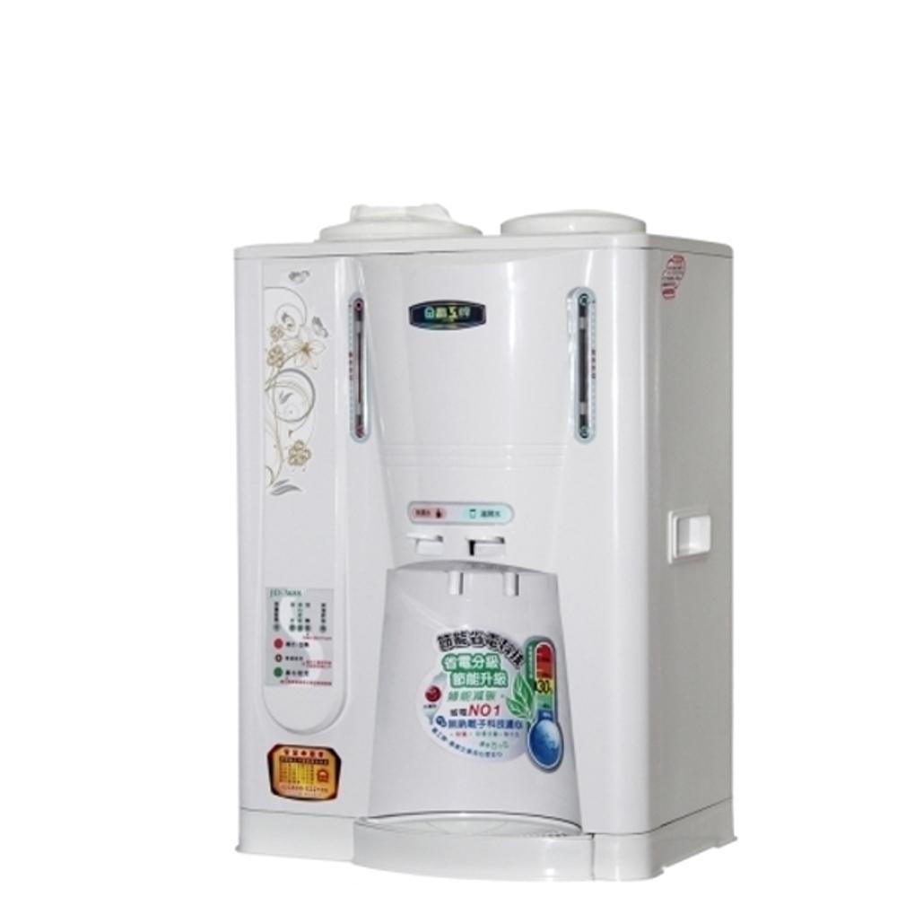 晶工牌單桶溫熱開飲機開飲機JD-3688