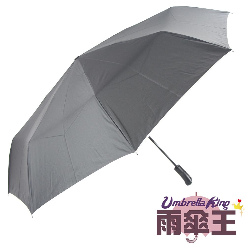 【雨傘王】27吋210T奈米超潑水紳士自動傘,CP值高的大折傘 - 灰色!(終身免費維修)