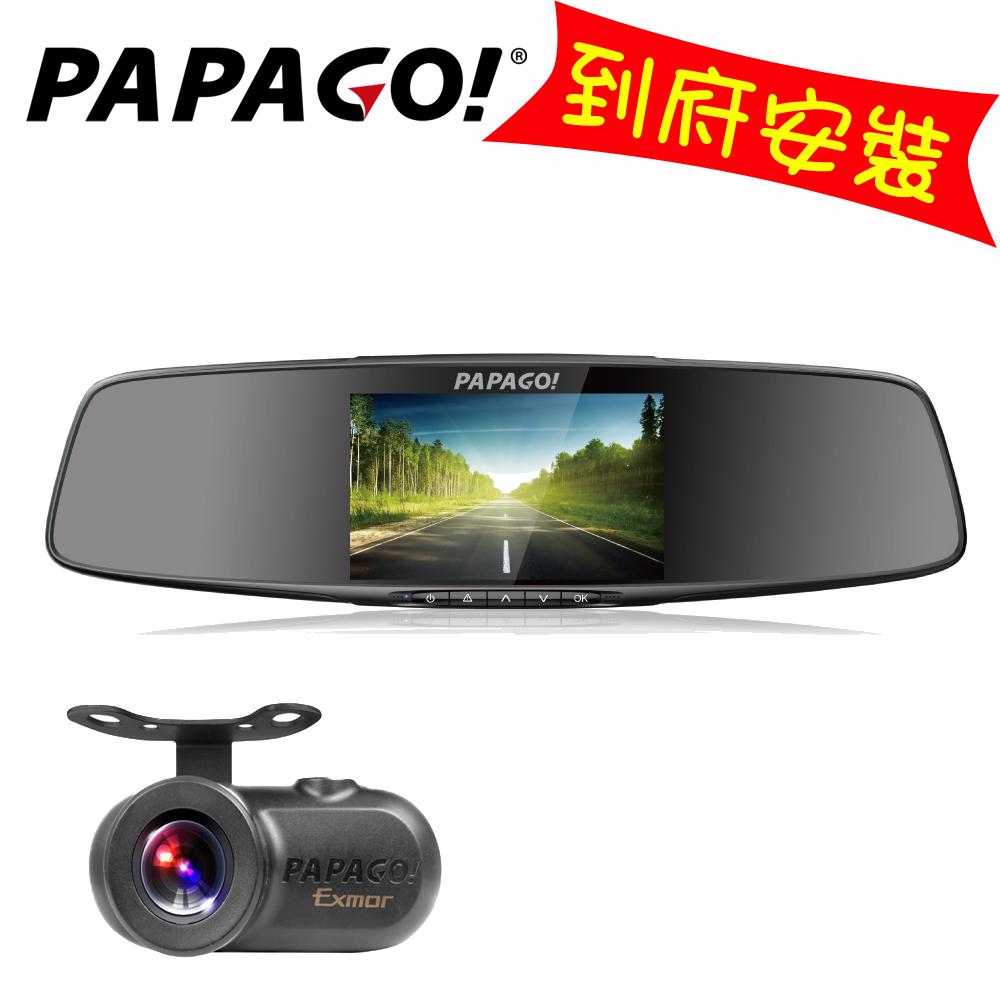 (到府安裝)PAPAGO! GoSafe 790+S1雙鏡行車記錄器+16G