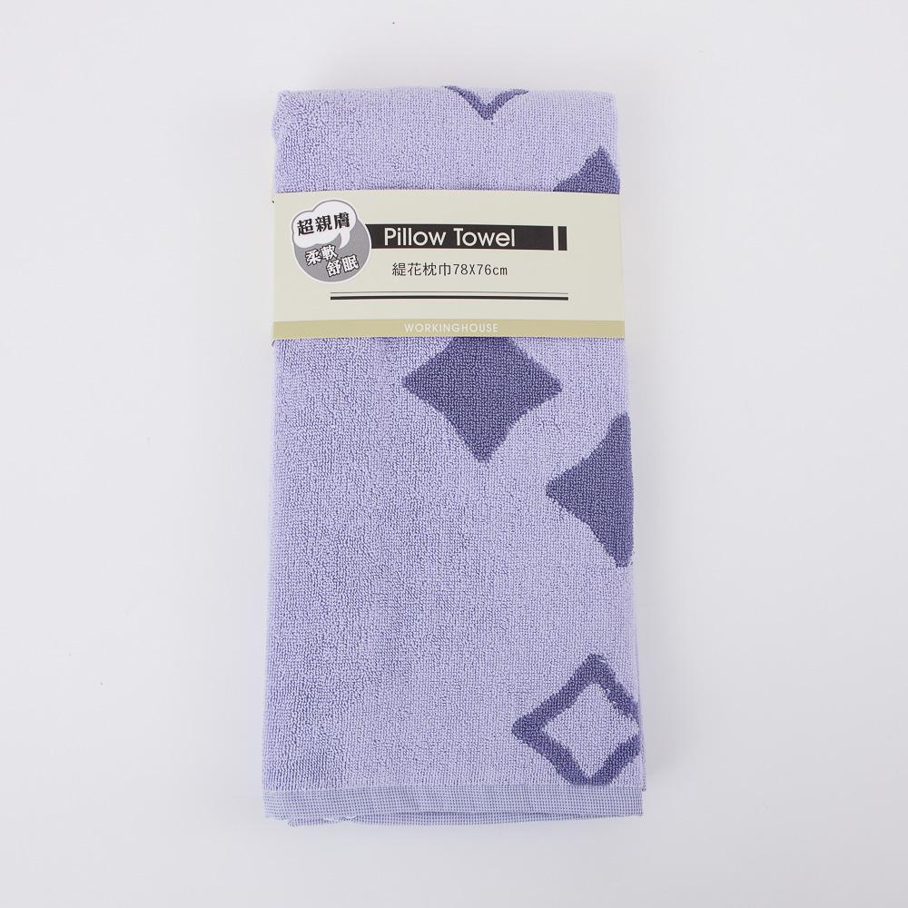 燦燦星辰紫緹花枕巾-生活工場