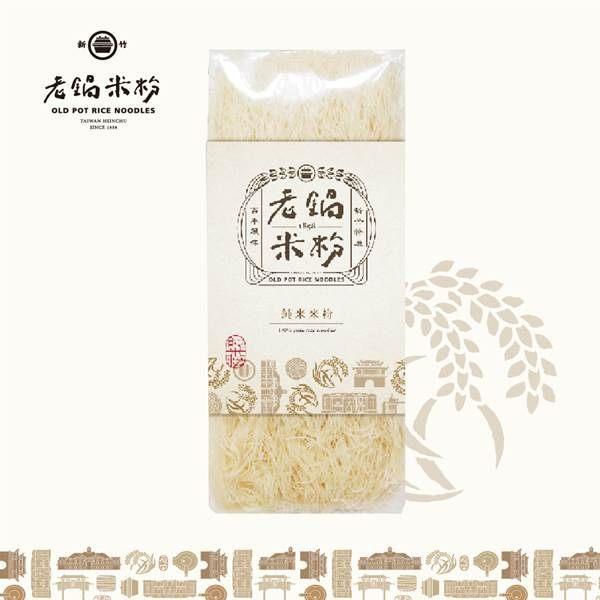 《老鍋米粉》純米米粉(200g/包,共2包)