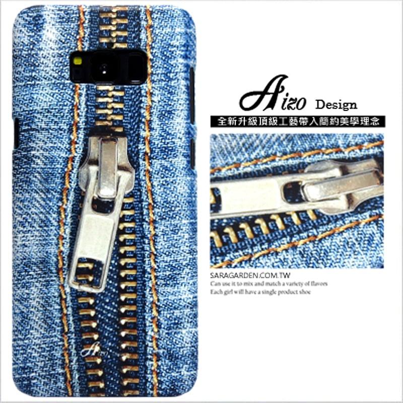 【AIZO】客製化 手機殼 三星 S8 丹寧牛仔拉鍊 手工 保護殼 硬殼