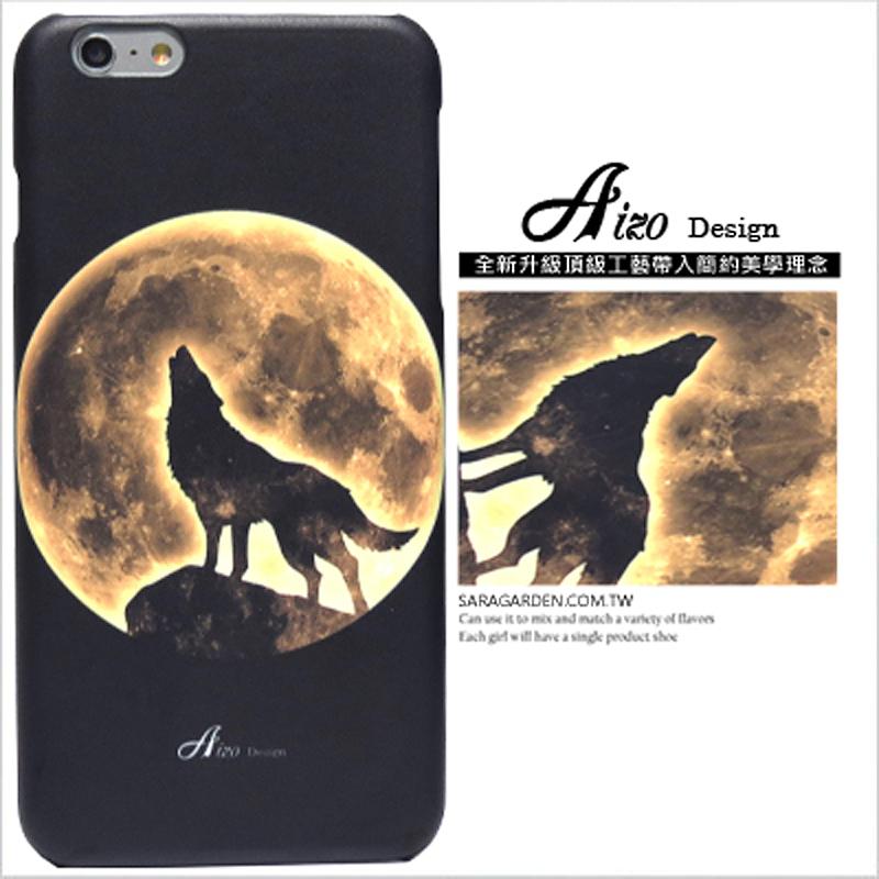 【AIZO】客製化 手機殼 Samsung 三星 A7(2018) 破曉 孤傲 狼嚎 月球 保護殼 硬殼