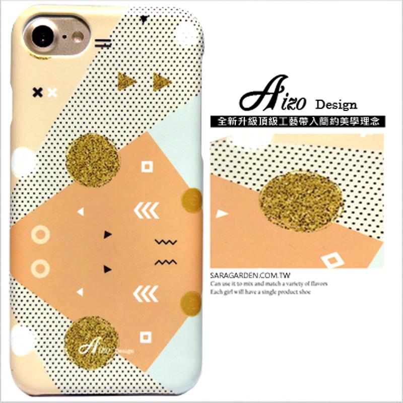 【AIZO】客製化 手機殼 OPPO A39 A57 圖騰 金箔 拼接 保護殼 硬殼