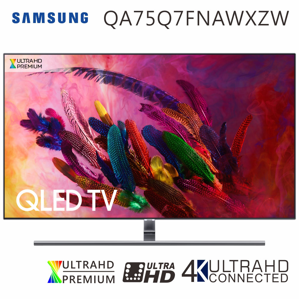 SAMSUNG三星 75吋4K QLED量子聯網液晶電視(QA75Q7FNAWXZW)送基本安裝+三洋負離子超薄型空氣清淨機+行動電源