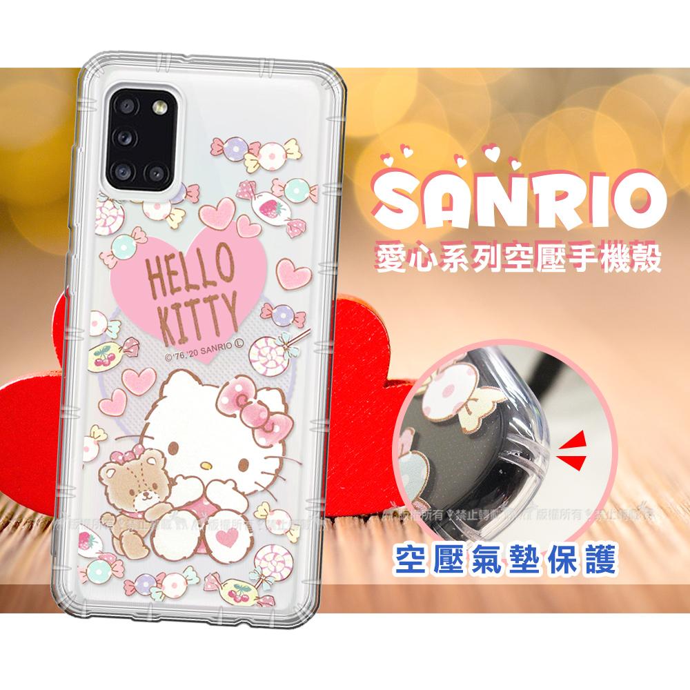 三麗鷗授權 Hello Kitty凱蒂貓 三星 Samsung Galaxy A31 愛心空壓手機殼(吃手手)