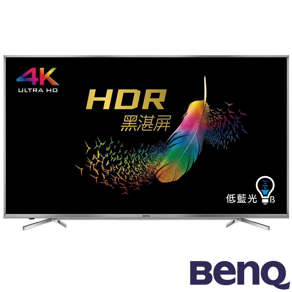 含運無安裝【BenQ】4K HDR護眼連網大型液晶顯示器+視訊盒 55SY700