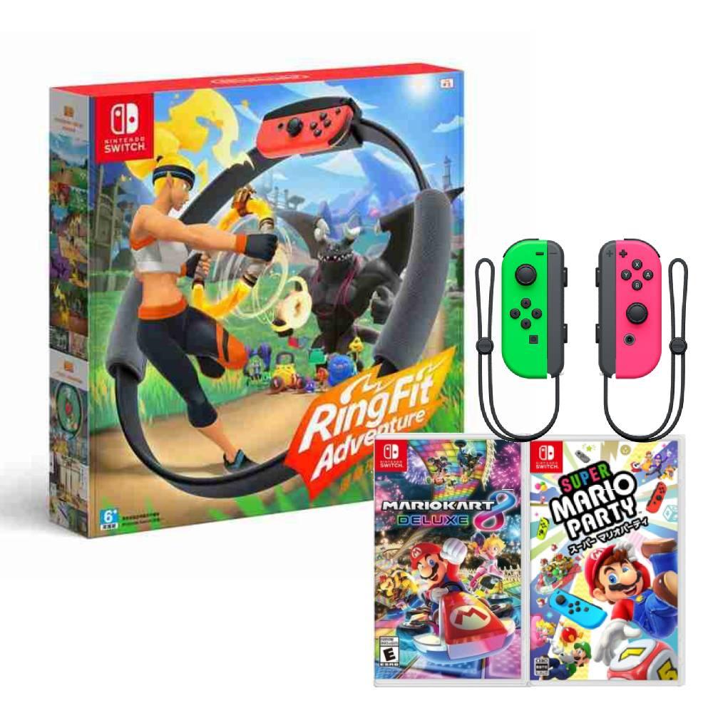 Nintendo Switch 健身環大冒險 同捆組+Joy-Con 控制器 左右手套組 粉紅綠+瑪利歐賽車8豪華版+超級瑪利歐派對亞版中文版