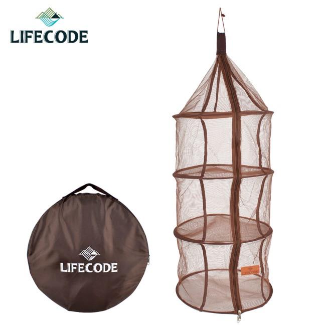 【LIFECODE】四層曬碗籃/曬網/吊籃/餐廚籃-咖啡色
