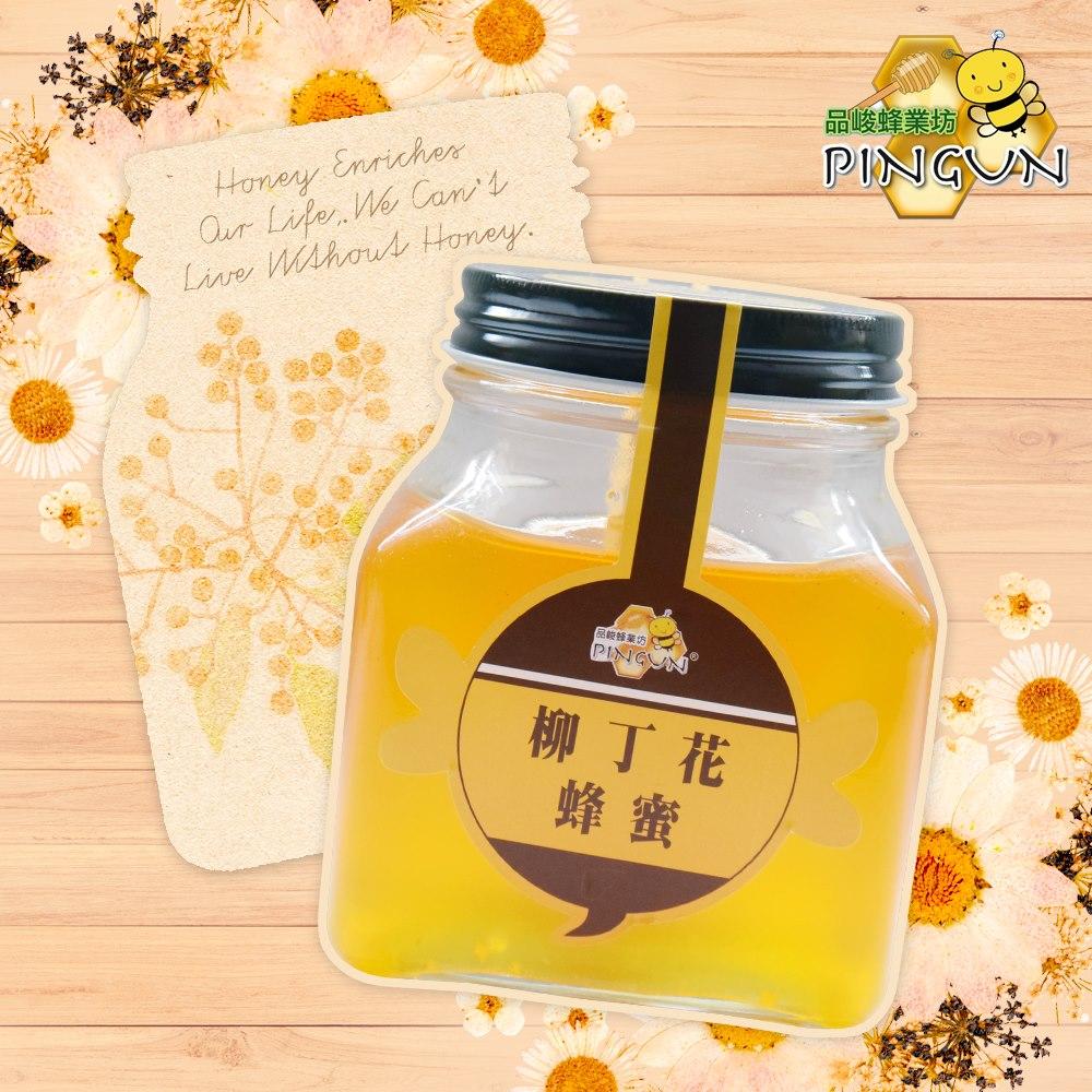 《品峻》柳丁花蜂蜜(500g/罐)