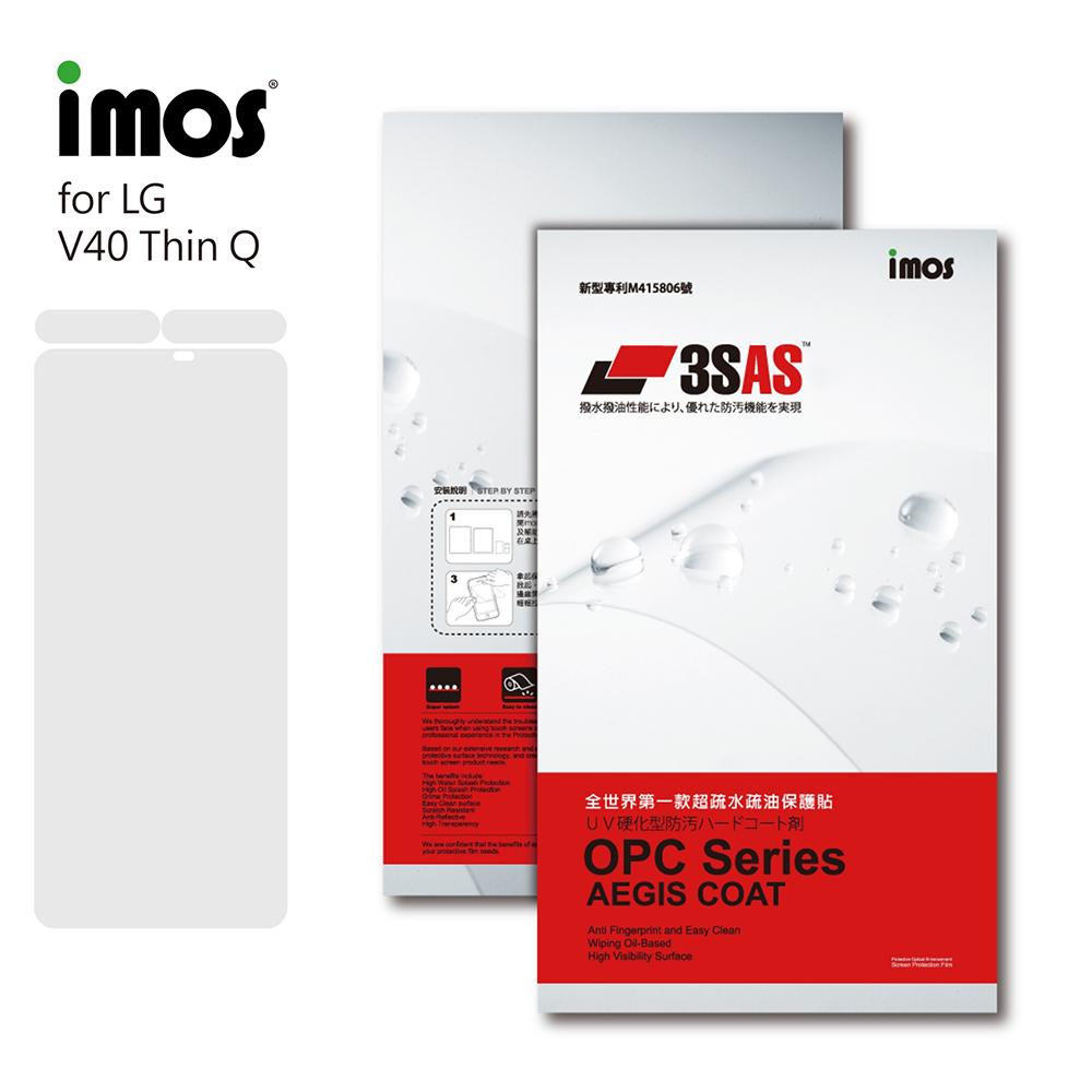 iMos LG V40 ThinQ 3SAS 疏油疏水 螢幕保護貼