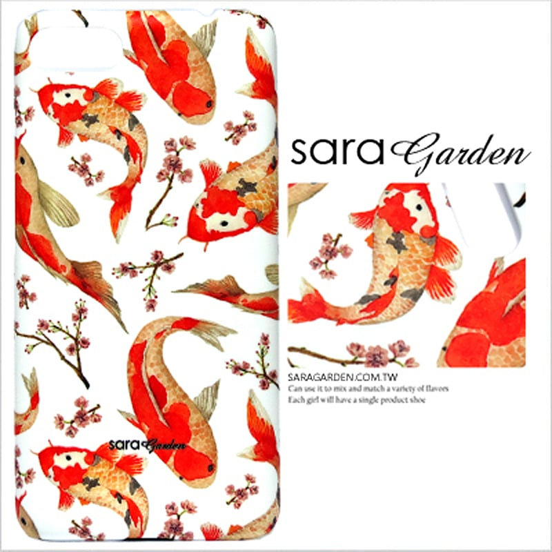 【Sara Garden】客製化 手機殼 ASUS 華碩 Zenfone4 Max 5.5吋 ZC554KL 水彩錦鯉碎花 保護殼 硬殼