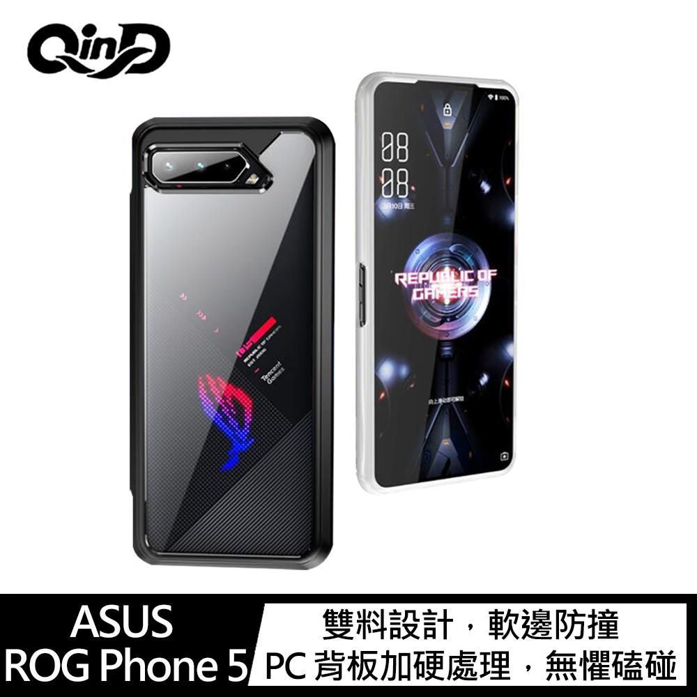 QinD ASUS ROG Phone 5 二合一保護殼(透白)