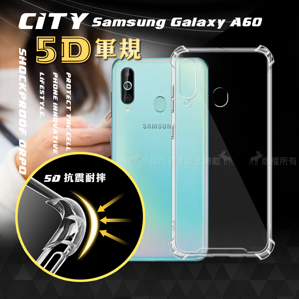 CITY戰車系列 三星 Samsung Galaxy A60 5D軍規防摔氣墊殼 空壓殼 保護殼