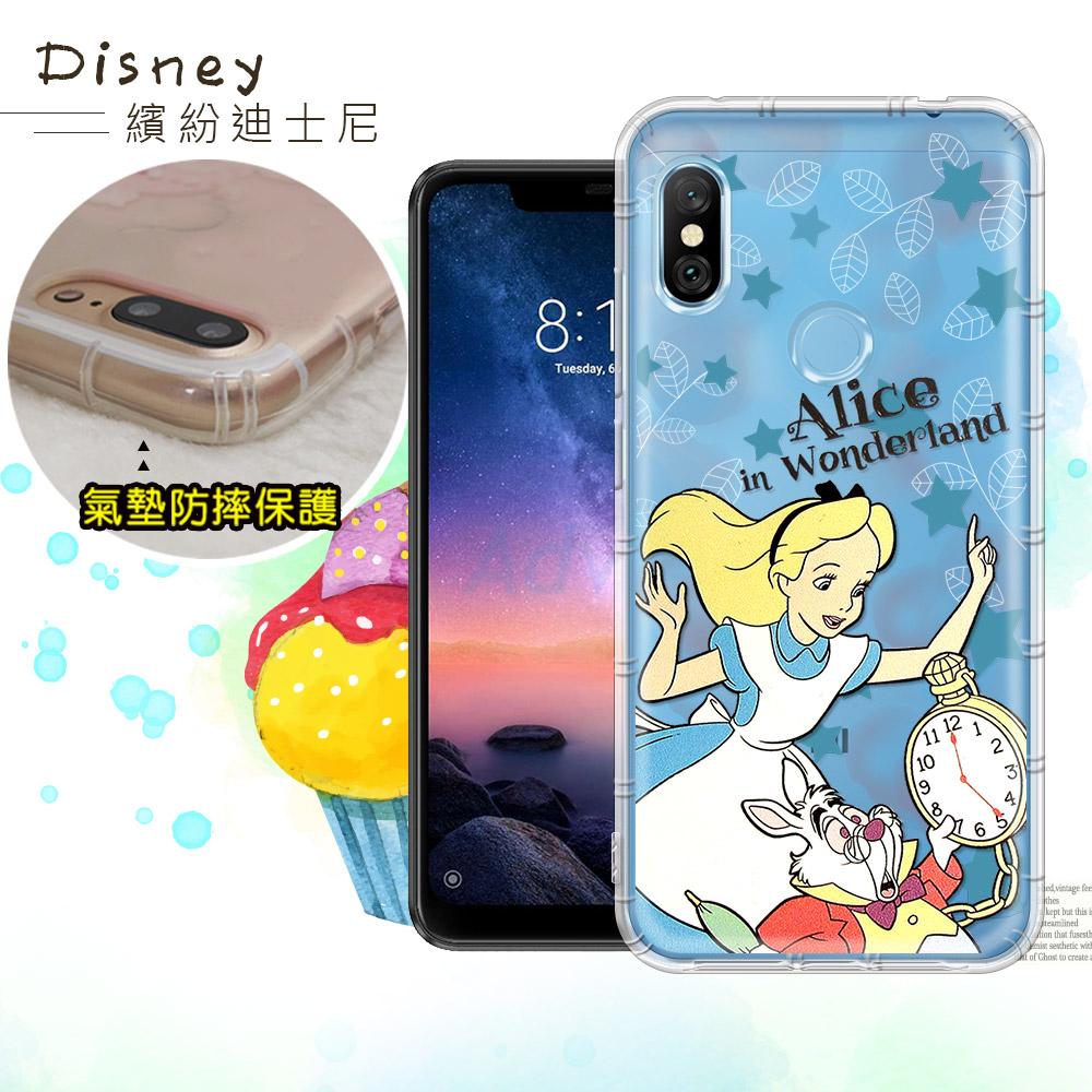 迪士尼授權正版 紅米Note 6 Pro 繽紛空壓安全手機殼(愛麗絲)