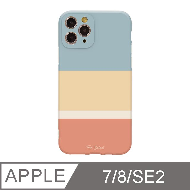 iPhone 7/8/SE2 4.7吋 法式悠然線條iPhone手機殼 朝氣清晨