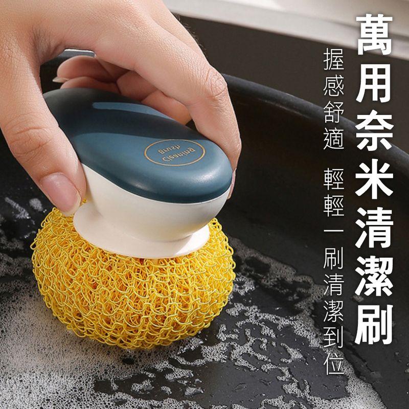萬用奈米清潔刷(3入/組)(顏色隨機)
