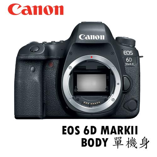 Canon EOS 6DMARKII 單機身 (公司貨)