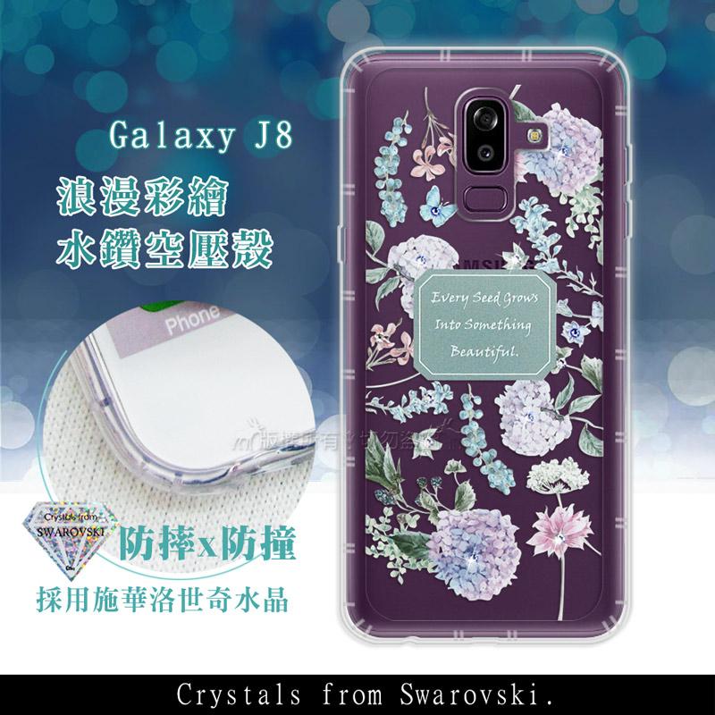 Samsung Galaxy J8 浪漫彩繪 水鑽空壓氣墊手機殼(幸福時刻)