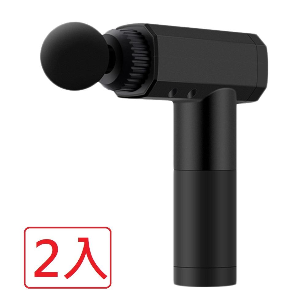 2入優惠組 觸控USB充電螢幕顯示筋膜按摩槍K4黑+藍