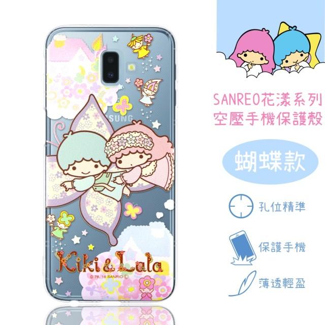 【雙子星】Samsung Galaxy J6+ / J6 Plus 花漾系列 氣墊空壓 手機殼(蝴蝶)