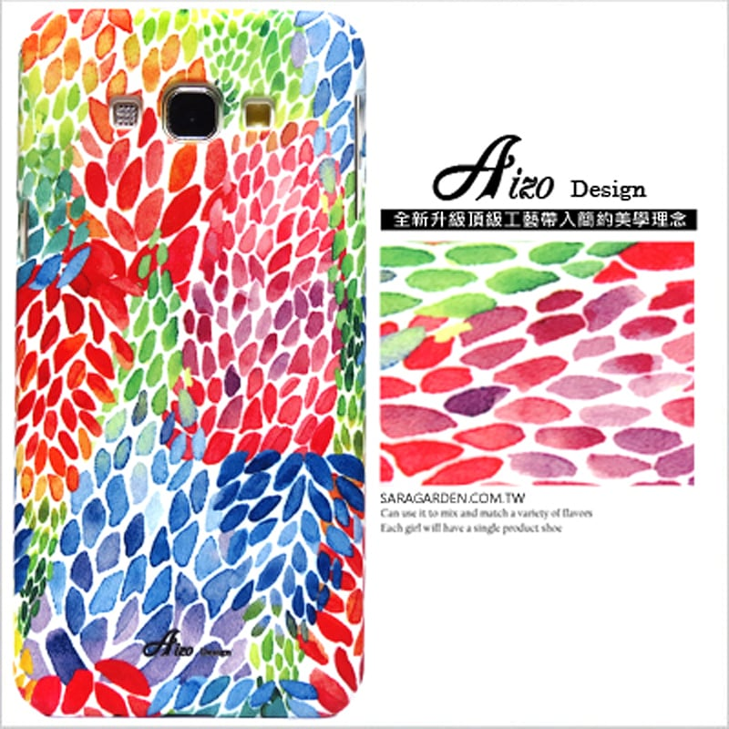 【AIZO】客製化 手機殼 ASUS 華碩  Zenfone2 laser 5.5吋 ZE550KL 漸層豹紋 保護殼 硬殼