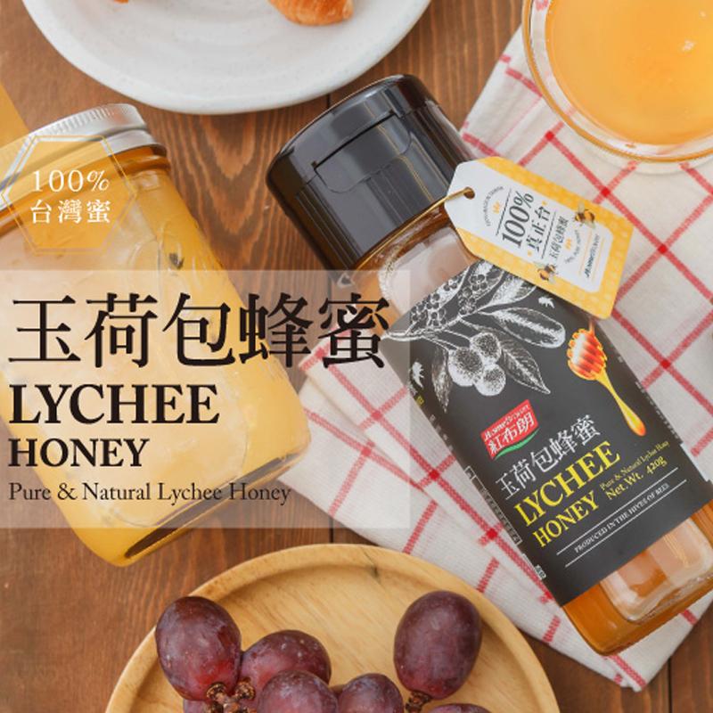 【紅布朗】玉荷包蜂蜜 420gX2罐►隨貨附贈優格粉 (2g*2入)便利包