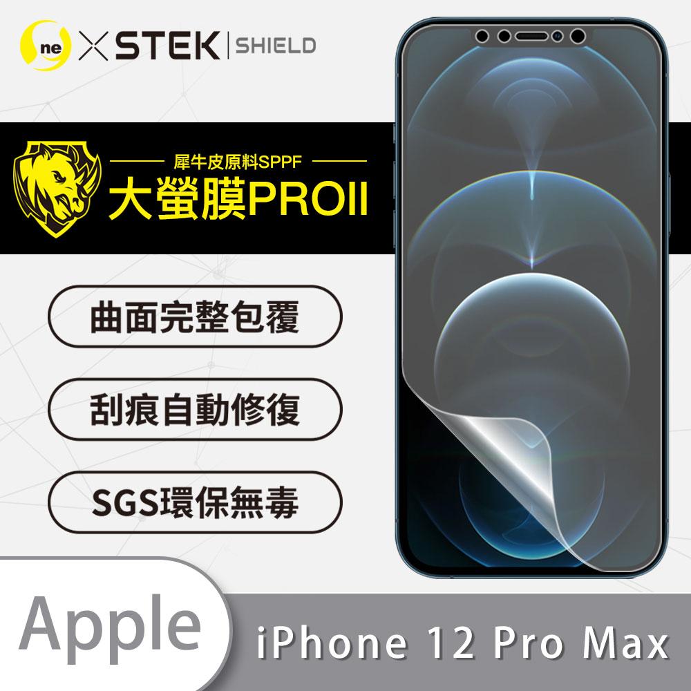 【大螢膜PRO】iPhone12 Pro Max 螢幕保護貼 亮面透明 MIT車用犀牛皮緩衝撞擊 超高清 刮痕自動修復SGS環保無毒 專利貼合治具 i12