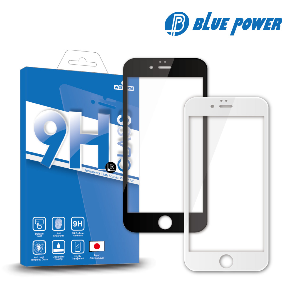 BLUE POWER OPPO R11s+ 2.5D滿版 9H鋼化玻璃保護貼 -白色