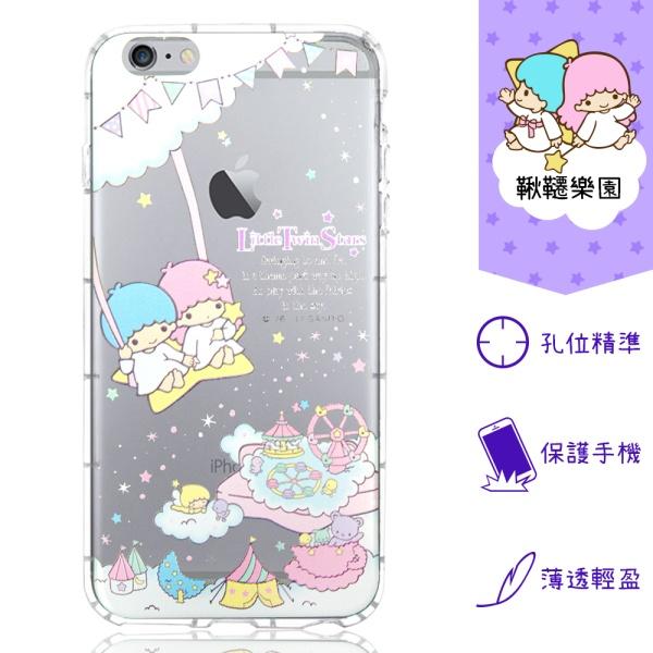 【三麗鷗授權正版】 iPhone 8 / 7 (4.7吋) 彩繪空壓氣墊保護殼(鞦韆樂園)