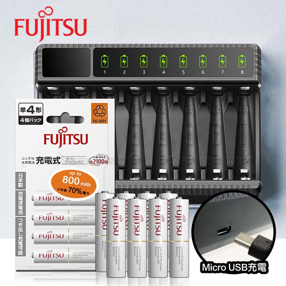 日本 Fujitsu 低自放電4號750mAh充電電池組(4號8入+智慧型八槽USB電池充電器+送電池盒)