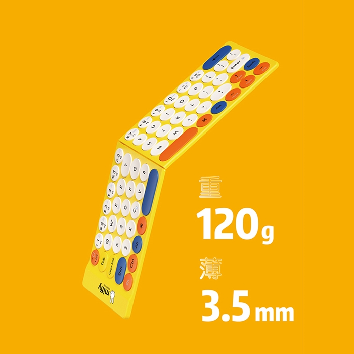 Miffy x MiPOW 聯名輕薄折疊米菲藍牙鍵盤MPC002 黃色