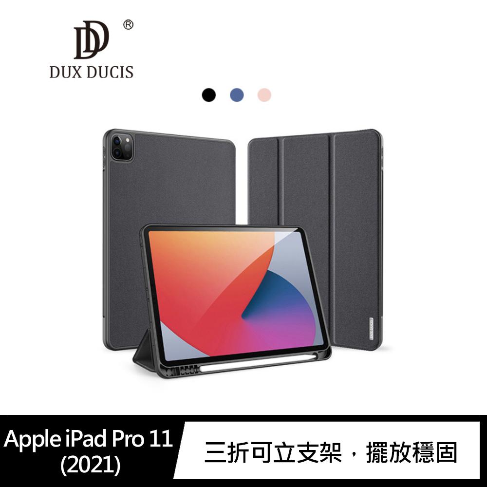 DUX DUCIS Apple iPad Pro 11 (2021/2020) DOMO TPU筆槽皮套(藍色)