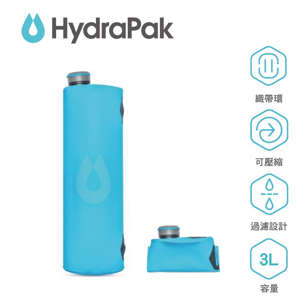 【美國Hydrapak】SEEKER大容量軟式蓄水袋-3L-甜酒藍