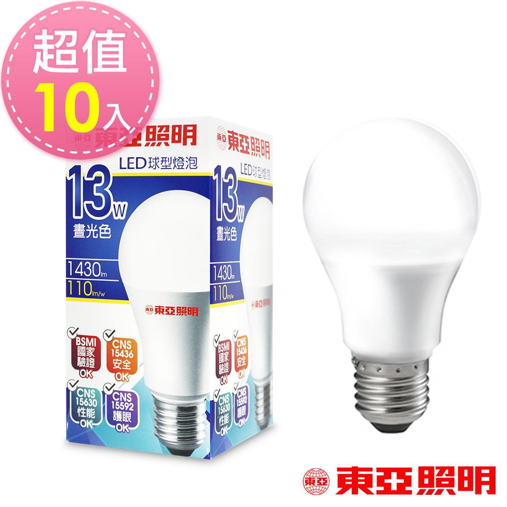 東亞照明 13W球型LED燈泡1430LM-白光(晝光色)10入