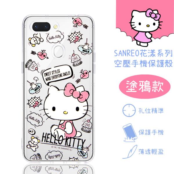 【Hello Kitty】OPPO R15 Pro 花漾系列 氣墊空壓 手機殼(塗鴉)